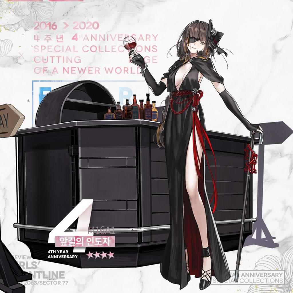 四周年M16-A1