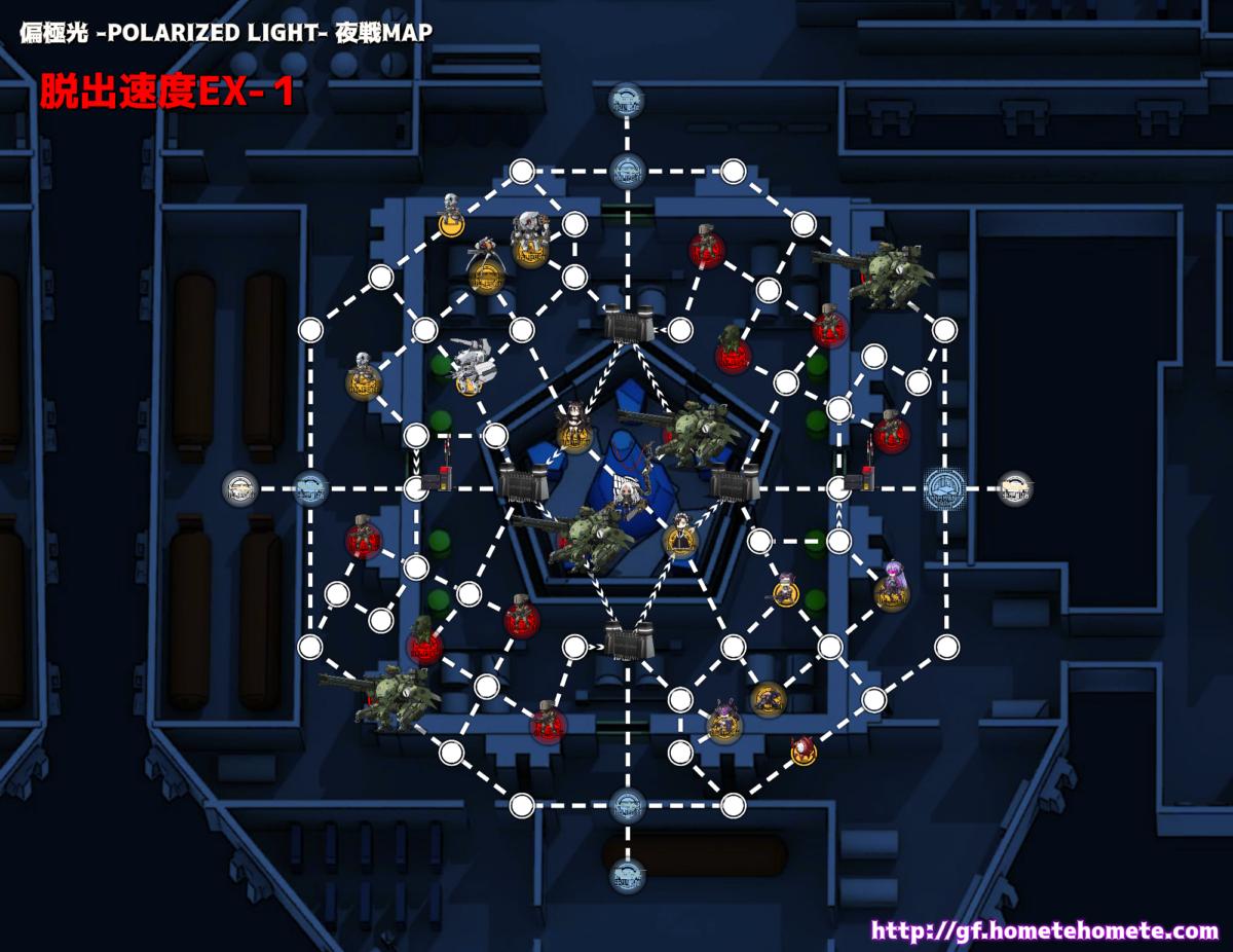 偏極光 -POLARIZED LIGHT- ランキングマップ(夜戦)「脱出速度EX」全体図。マップが狭く動きやすいが敵が強い。