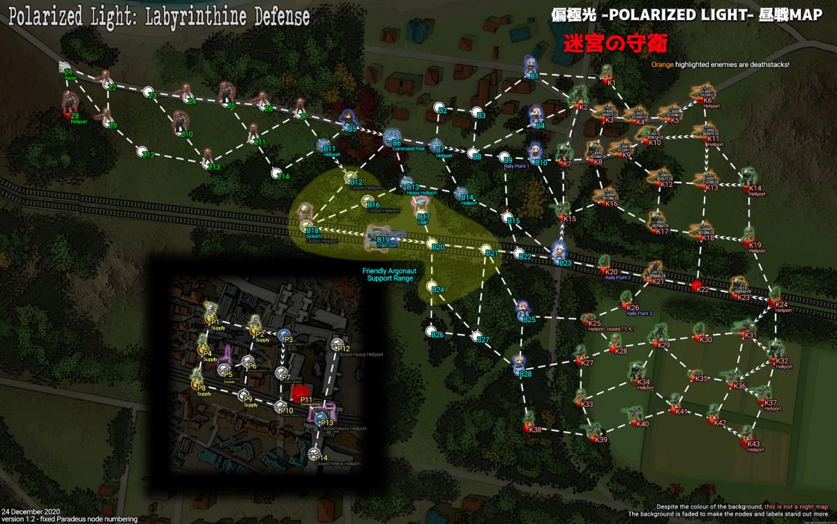 偏極光 -POLARIZED LIGHT- ランキングマップ(昼戦)「迷宮の守衛」全体図。マップが広くギミックも豊富にある。