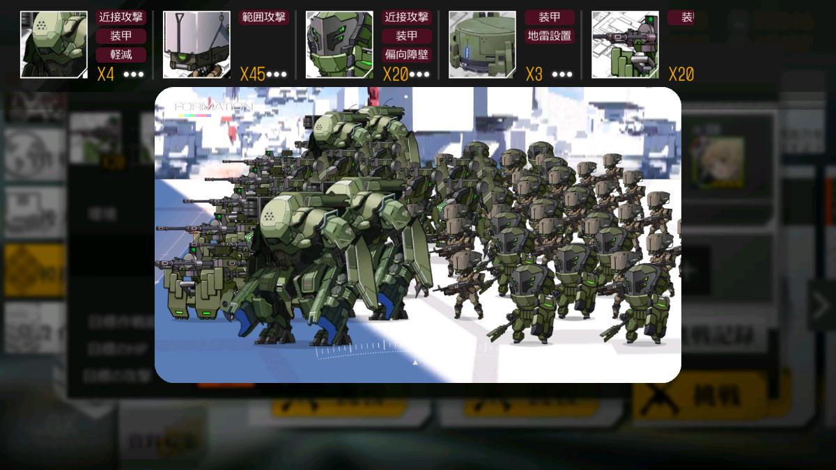 正規軍のデススタック。大量の正規軍が押し寄せてくる。